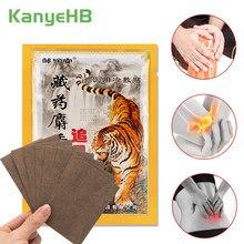 8 pçs chinês tigre bálsamo remendos dor conjunta gesso médico para pescoço costas lombar coluna muscular artrite reumatismo h082