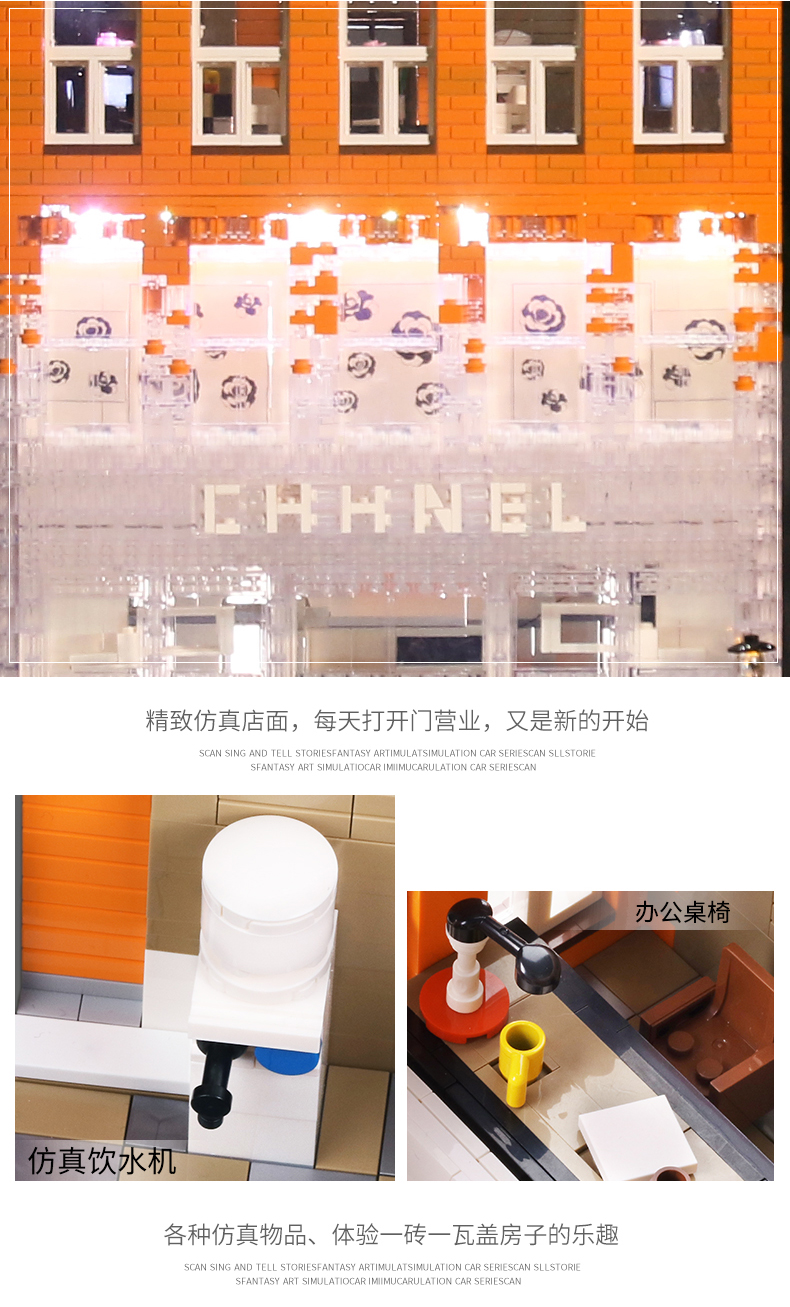 MOULD KING 16021 Chanel Amsterdam Crystal Palace