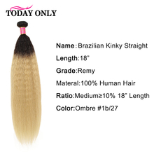 TODAY ONLY Kinky Straight Hair 1/3/4 Ombre Hair Bundles Remy