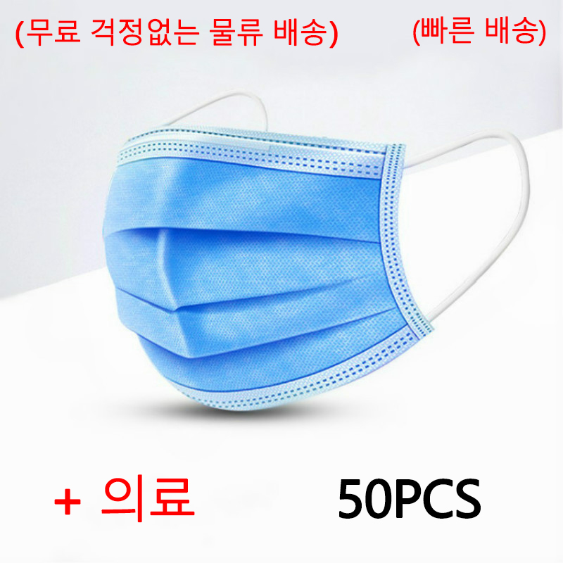 2020 Hot Sale 50 Pcs Solid Color Face Mouth Masks Non Woven Disposable Anti-Dust 3 Layers Earloop Face Masks Earloops Masks M40