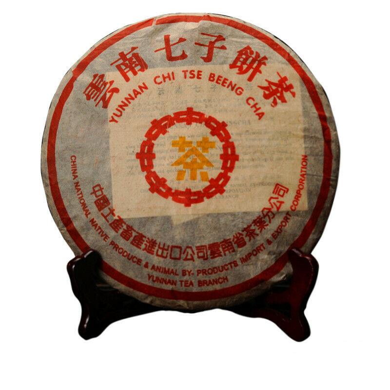 Aged CNNP Yellow Print Zhong Cha Yunnan Pu-erh Tea Cooked Cake 2002 357g Ripe