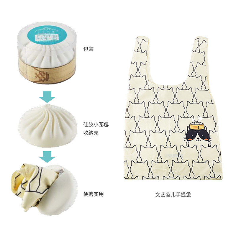 Shanghai Gift Characteristics Steamed Buns Silica Gel Storgage Bag Creative Souvenirs Small Gifts Purse Shopping Bag Handbag