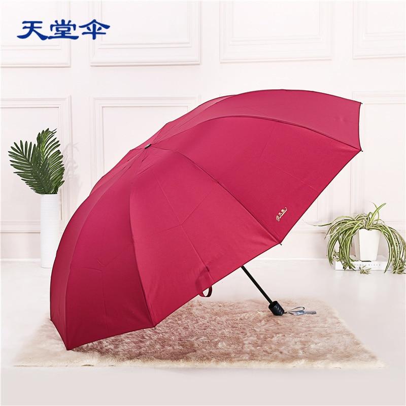 Genuine Product Paradise Umbrella 33212E Ten Bone Reinforced Multi-color Sun-resistant Umbrella Three Fold Parasol UV-Protection