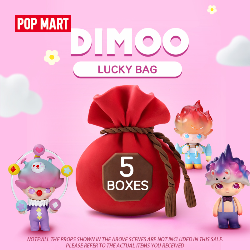 POP MART Dimoo Lucky Bag For Surprise Blind Box Doll Binary Action Figure Birthday Gift Kid Toy Free Shipping