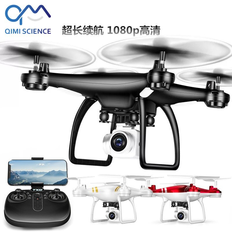 Tong XINDA Txd-8s Unmanned Aerial Vehicle Set High Drop-resistant Real-Time Transmission High-definition Aerial Remote-control A