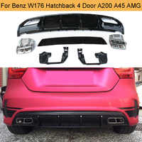 W176 Car Rear Bumper Diffuser Lip Spoiler With Exhaust For Mercedes Benz W176 Hatchback 4 Door 13-18 A45 AMG A180 A200 ABS