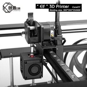 Image 2 - Creatività ELF Kit stampante 3D grandi dimensioni 300*300*350mm CoreXY stampante 3D FDM fai da te ad alta precisione Core XY doppio asse Z