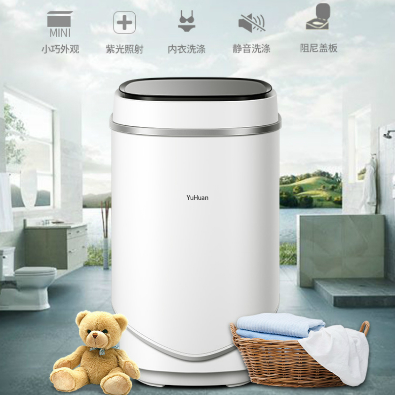 Top Loading Single Barrel Mini Washing Machine Portable Washing Machine Washer and Dryer Washing Machine image