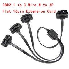 جديد 16 دبوس OBD2 1 في 3 سلك M إلى 3F شقة 16pin تمديد الحبل OBD 2 OBDII OBD II موصل كابل رمز التشخيص أداة