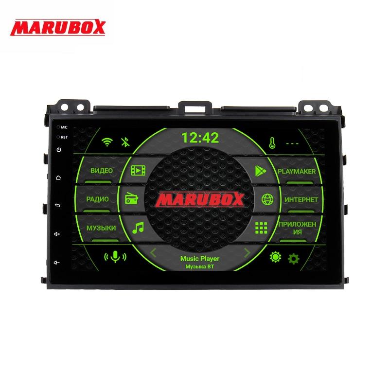 Marubox 9A107PX5 DSP, 64 GB Штатная radio tape recorder for Toyota Land Cruiser Prado, for Lexus GX 2002-2009, 9 ''IPS screen