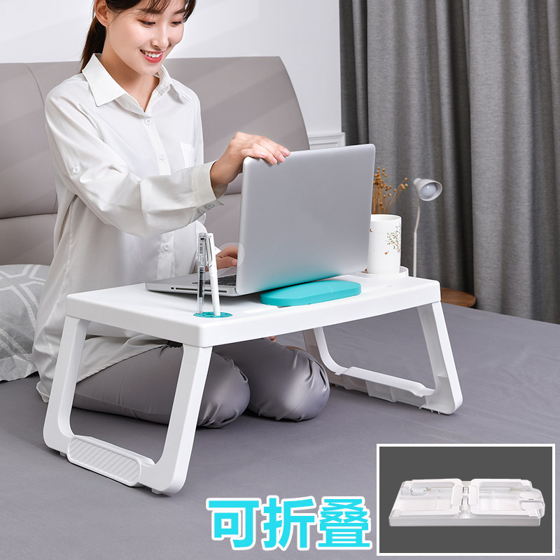 Hot Sale Small Plastic Fashion Portable Folding Laptop Table Sofa Bed Office Laptop Stand Desk Computer Notebook Tray Stand