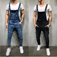 Ruffled holes buttons fashion wear-resistant holes men denim jeans men holes casual jumpsuit overalls jeans(China)