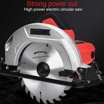 Electric Circular Saw Multifunction 220V Electric Saw Tools Wood Metal Marble Cutting Machine Woodworking Household Power Tool - DISCOUNT ITEM  30 OFF Tools