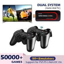 Console retro portátil do emulador dos jogos da tevê para psp/n64 com 50000 + jogo consola super x vara mini consoles de jogos de vídeo 4k hd wifi