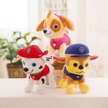 20CM New Paw Patrol Dog Tracker Apollo Cartoon Animal Stuffed Soft Plush Toy Model Doll For Girl Child Birthday Xmas Gift