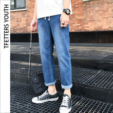 TFETTERS Young Fashion 2020 Men Jeans Pants New Korean Style