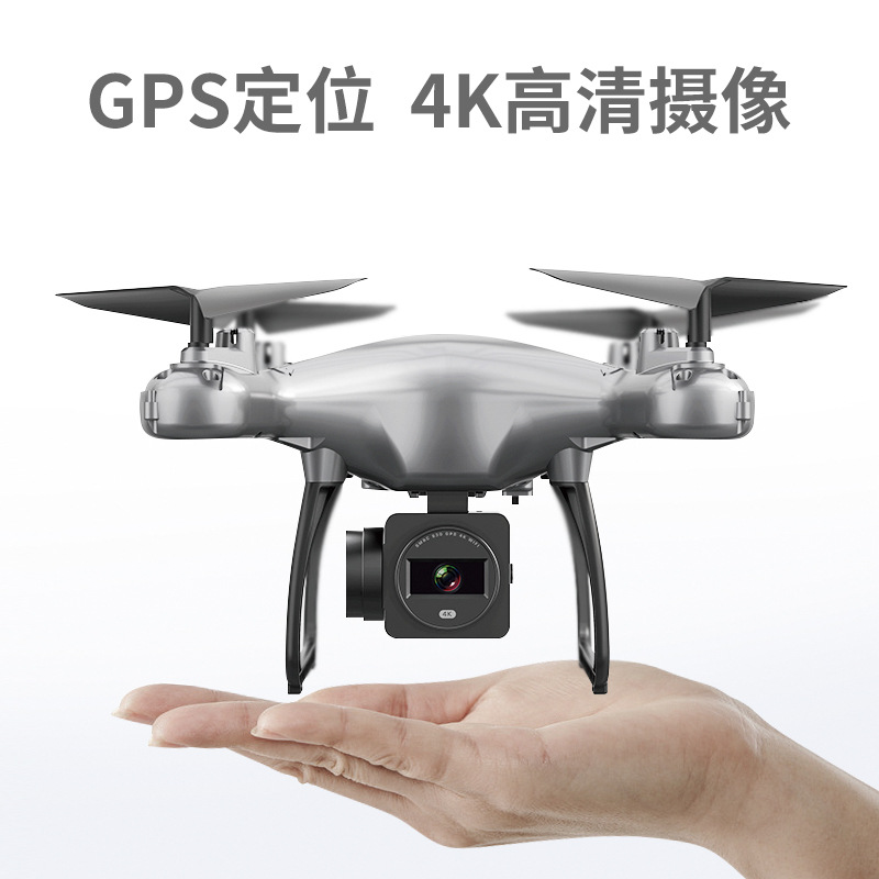 RC/S30 Elves S30 High-definition 4k Aerial Photography GPS Unmanned Aerial Vehicle Ultra-long Life Battery 1000 M Quadcopter