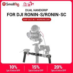 Image 1 - SmallRig DSLR mango de cámara doble empuñadura para DJI Ronin S/para Ronin SC Gimbal estabilizador para cámara DSLR 2250