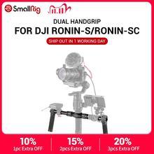 Smallrig punho para câmera dslr, pega dupla para câmera dji ronin s/para ronin sc gimbal, câmera de tiro dslr estabilizador 2250,