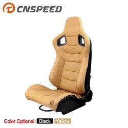 1 шт загар черный красный гоночные сиденья Спорт коричневый кожаный автомобиль откидные сиденья W/ 2 горки
