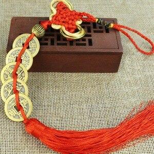 Пять императорских денег талисман древняя монета 1 шт. красный китайский узел коллекция подарок медный брелок с монетками удача