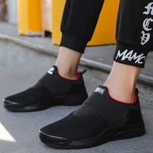 2019 Men Summer Casual Sneakers Fashion Trainers Size 39-46 Fly-knitted Technology Male Breathable Slip-on Shoes(China)