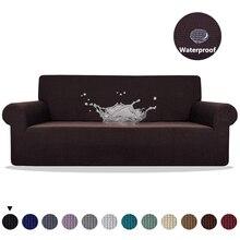 Meijuner ספה כיסוי עמיד למים מוצק צבע גבוה למתוח ריפוד הכל כלול אלסטי ספה כיסוי ספה מכסה עבור אוכל חדר