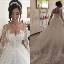 Свадебное платье с вышивкой бисером роскошное размера плюс кружевное