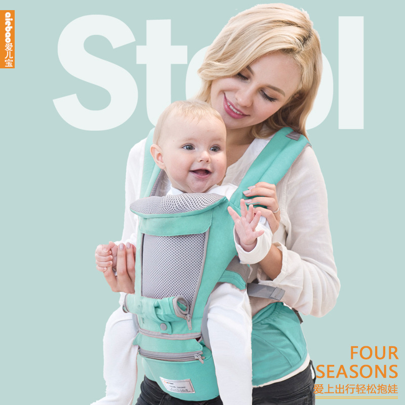 AIEBAO Ergonomic Baby Carrier Infant Kid Hipseat Sling Front Facing Kangaroo Baby Wrap Carrier For Baby Travel 0-36 Months
