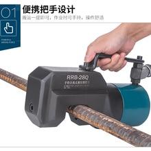 8-32 мм Электрический гидравлический стальной бар сдвига портативный стальной резак для арматуры