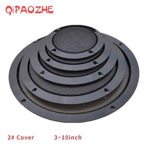 Image 1 - オーディオスピーカー保護カバー 3/4/5/6。5 インチの保護メッシュネットグリル diy 車のスピーカーカバー