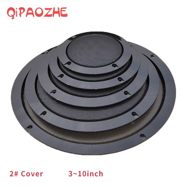 オーディオスピーカー保護カバー 3/4/5/6。5 インチの保護メッシュネットグリル diy 車のスピーカーカバー