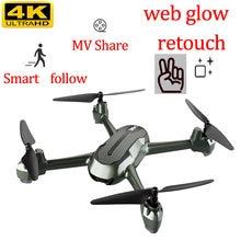 Мини 5g 4k Дроны с камерой hd Профессиональный rc вертолет селфи