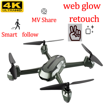 цены mini 5G 4K drones with camera hd profissional rc helicopter selfie drones dron quadcopter micro remote control Dual camera drone