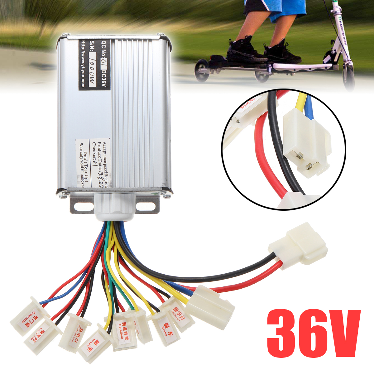 1PC 36v 1000w Electric Bike Brushed Motor Controller Engine Battery Connector For Electric Bike Scooter E-bike Accessories