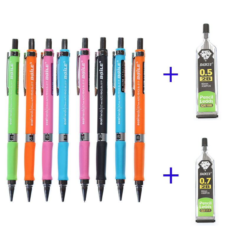 0.5mm/0.7mm Plastic Push Automatic Pencil Refill Drawing Pencil Set For Drawing School Gifts Stationery Exam Must Write