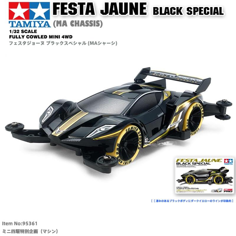 1PC 95361 Tamiya voiture MA châssis Festa Jaune coquille noire modèle pour RC Mini 4WD course bricolage Acc
