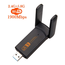 AMKLE-adaptateur wi-fi double bande USB 1900/1200 ghz, 2.4 mb/s, carte réseau sans fil, Dongle USB LAN, pilote de péage sans fil