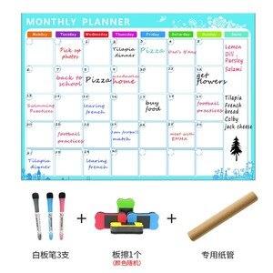 A3 доска Ежемесячный план школы доска объявлений DIY магнитная доска сообщений холодильник календарь на магните ежедневник