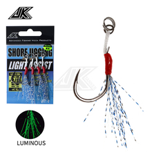 JK 3packs Shore Jigging Iseama Hook Light Game Glow Assist Hooks Casting Saltwater Fish Sea Fishing Accessories