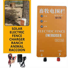 Солнечная электрическая изгородь зарядное устройство высокого