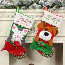 New Arrival Cartoon Dog/Cat Christmas Stocking Candy Gift Bag Xmas Tree Hanging Ornament