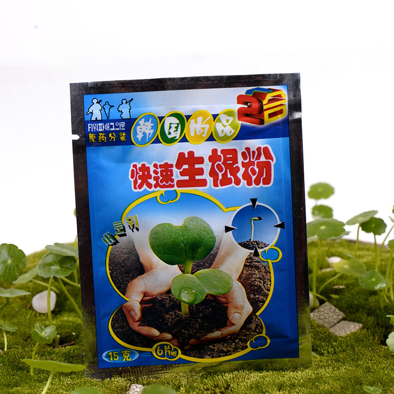 1pc Fast Rooting Powder Plant Flower Transplant Fertilizer Promotes Rooting And Rooting Fast Seedling Agent Gao Chenghuo
