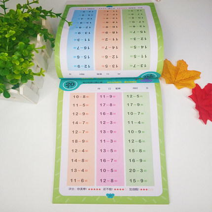 4 Book/set Children Kids math books Port operator mental arithmetic speed counting books practice addition and subtraction 1