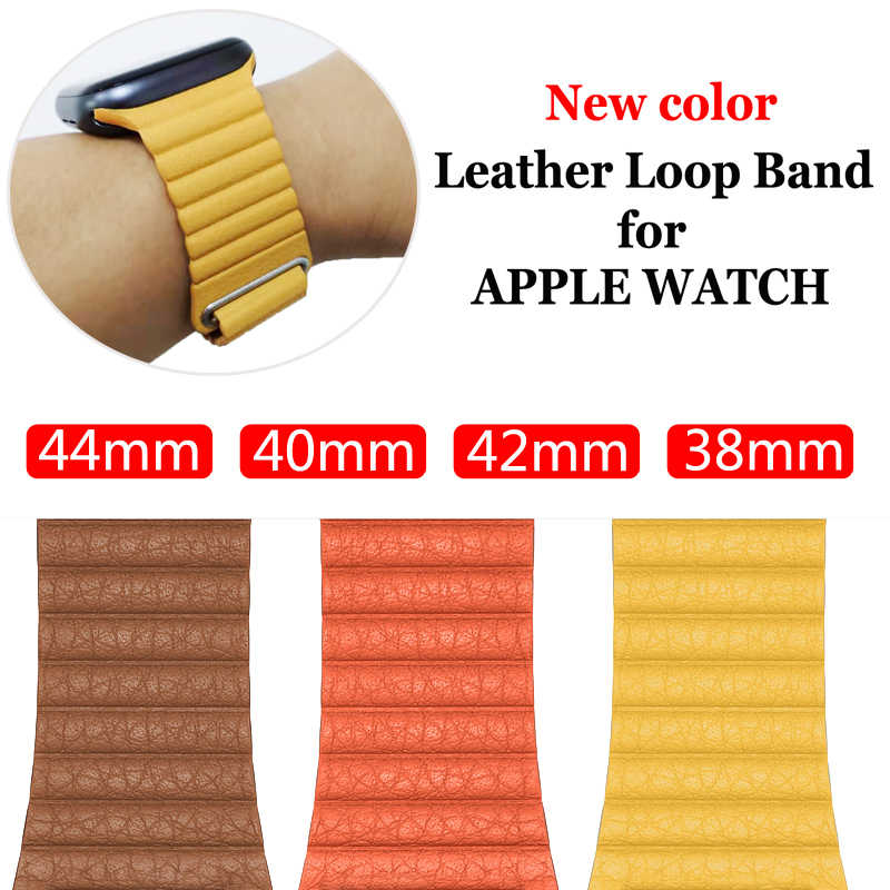 Correa para apple watch banda 42mm 38mm 44mm 40mm correa iwatch 5 4 3 2 pulsera magnética de cuero apple watch 4 accesorios