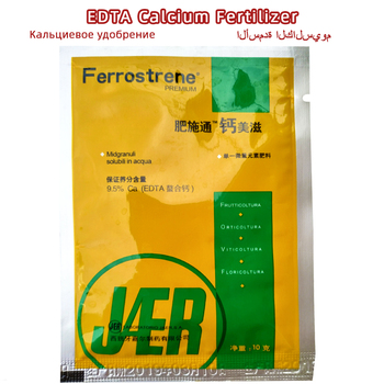 10 g EDTA Chelated Calcium Fertilizer Ferrostrene Single Trace Element Plant Food Promote Cell Elongation Crop Hydroponics Farm image