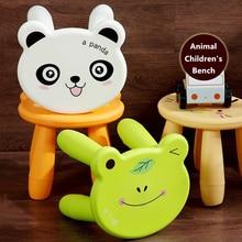 Cartoon Home Indoor Chair Children Stool Footboard Furniture Children's Stool Toy Sofa Stool Children Chair Creative Bench