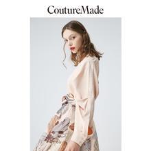 Vero Moda Couturemade Women's OL Pleated Sleeves V-Neck Chiffon Blouse | 319251501