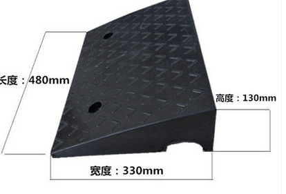 Rubber Slope Road Xie Po Dian Step Pad Road Serrated Edge Car Climbing Uphill Pad 14 Centimeters High