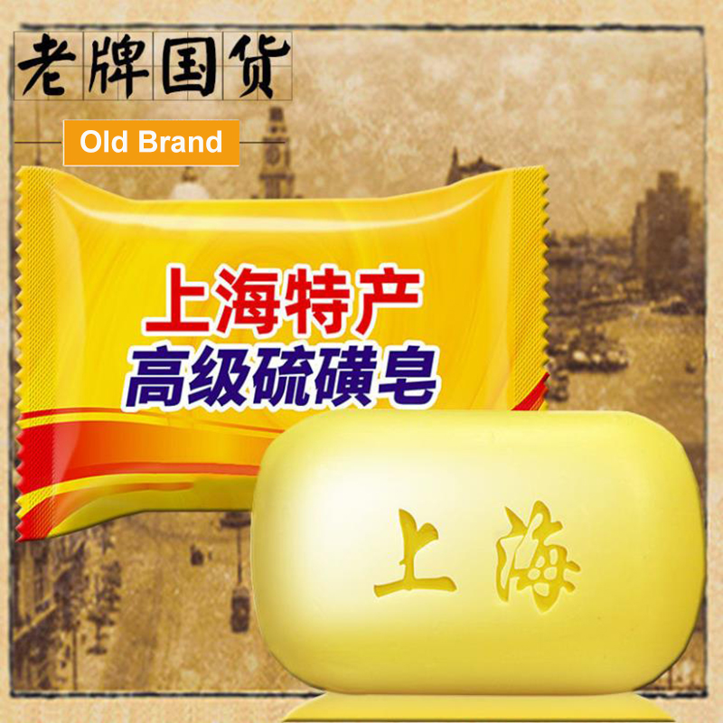 10pcs Shanghai Sulfur Soap Oil-control Acne Treatment Blackhead Remover Soap 85g Whitening Cleanser For Traditional Skin Care